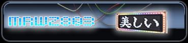 LED看板MRW2803