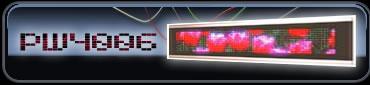 LED看板PW4006
