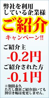 2.0円からの激安配布・ポスティング・チラシ配布の年間契約プラン